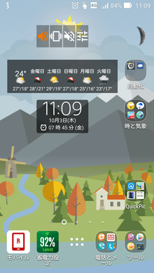Screenshot_2019-10-03-11-09-55