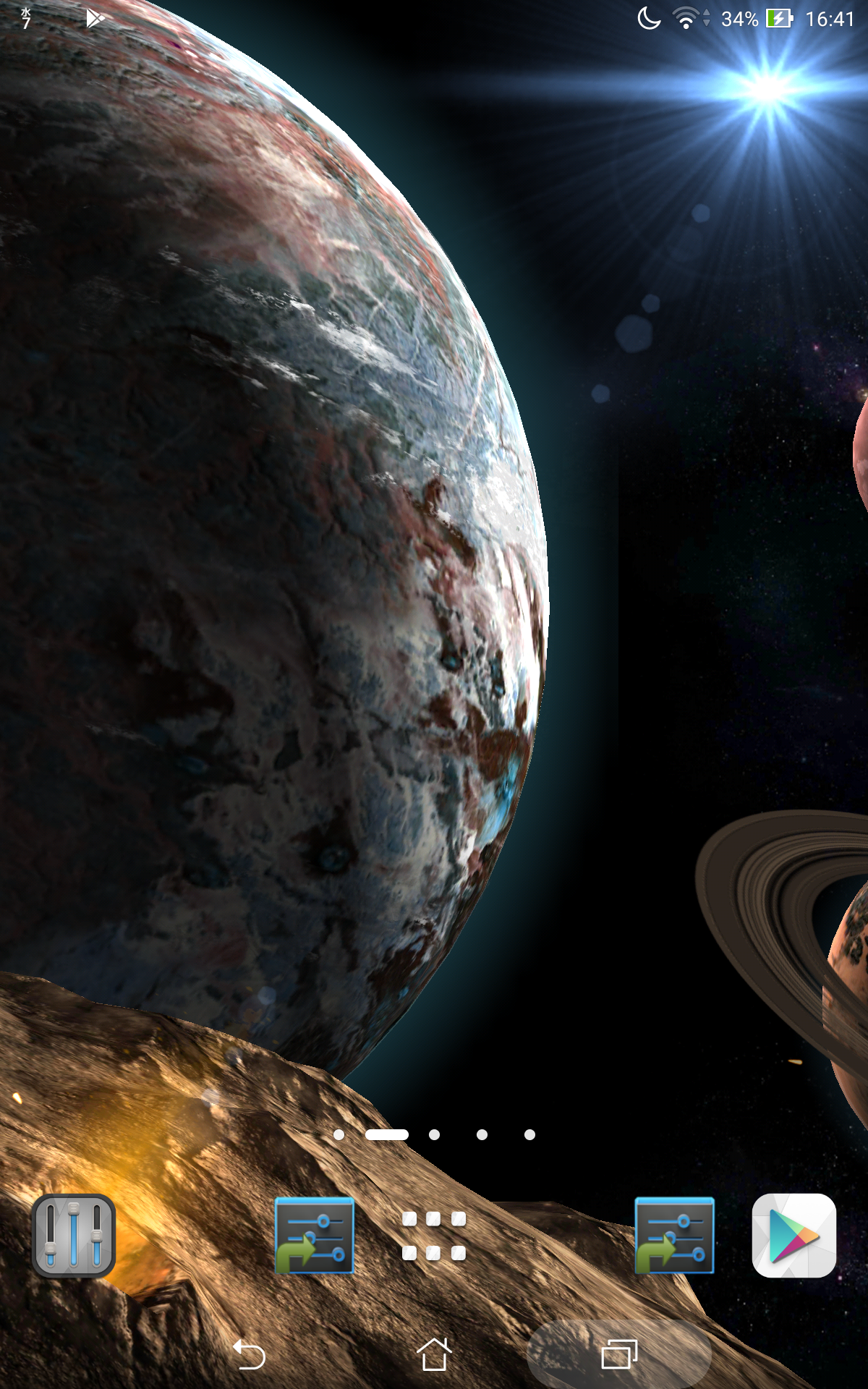 Androidライブ壁紙 Planetscape 3d Lwp 林檎の国 泥の国