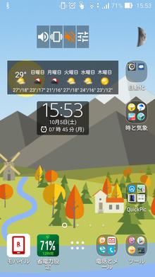Screenshot_2019-10-05-15-53-27