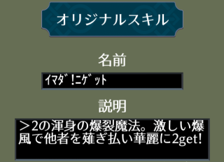 20200125_034021