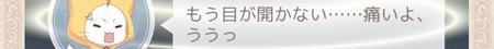 F_itaiyo