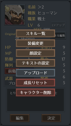 Screenshot_2020-01-23-02-26-55