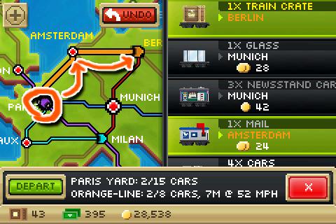 trains-tachiyori