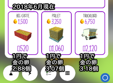 P_20180609-011328_shot