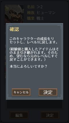 Screenshot_2020-01-22-08-26-17