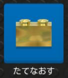 20190822-0321_01