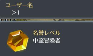 20200125_030958