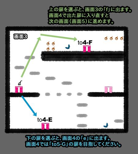 taru4-5-3
