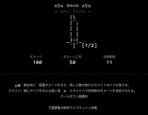 20201011_020721
