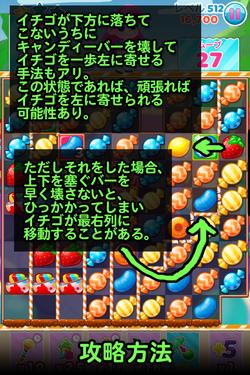 CandyLv512_4