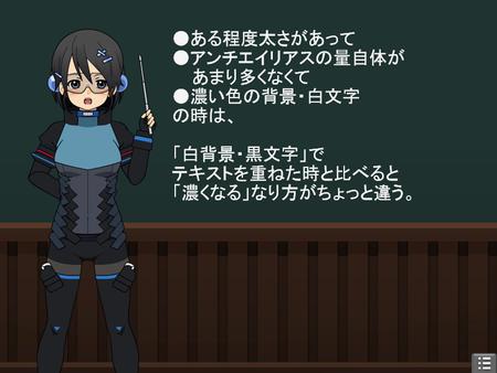 story02_06