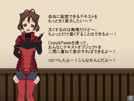 story02_02