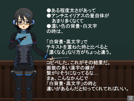 story02_07