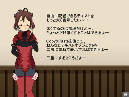 story02_03