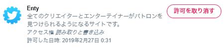 20190227_003956