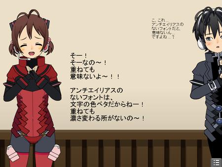 story02_04