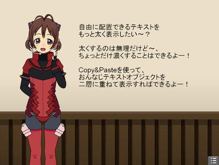 story02_01