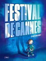 カンヌ映画祭