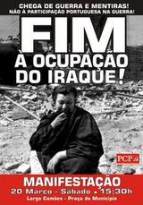 リスボン・ポルトガル