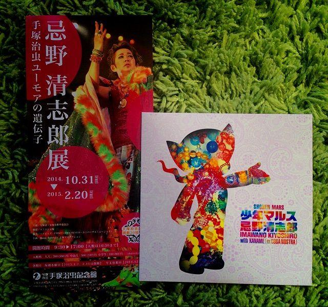 忌野清志郎の画像 p1_28