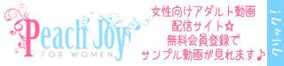 PJ_banner