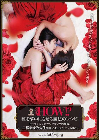 DVD-1675_10