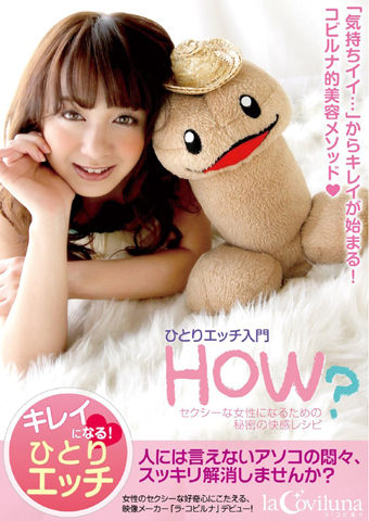 DVD-917_10
