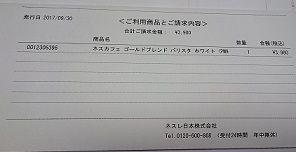 1004 DSC_0504 (2)