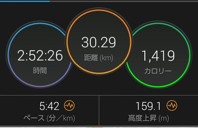 Screenshot_2018-09-08-18-00-37