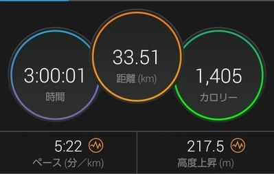Screenshot_2019-09-05-21-00-37