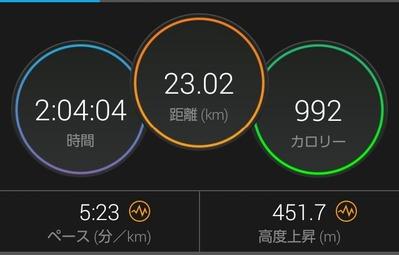 Screenshot_2018-09-21-20-33-11