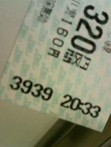 2ec3bf7b.JPG