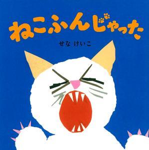 猫_ピアノ_猫ふんじゃった_猫ねこch2