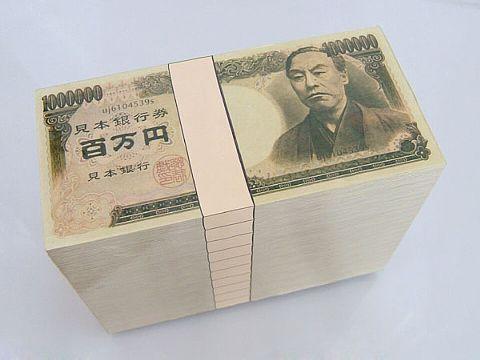1000万円_寿命_猫ねこch