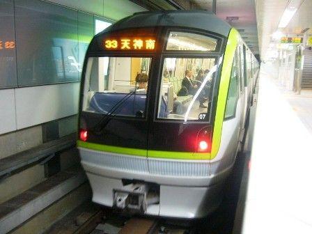しらたま_地下鉄_福岡4_猫ねこch