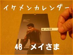 20071030_p_01