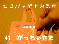 20071030_p_04