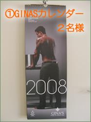 20071022_01