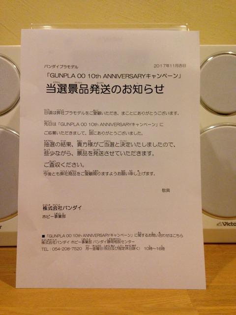 IMG_5052[1]