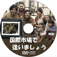 DVDyunnho1