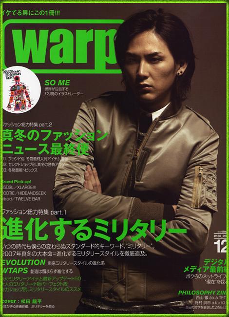 warp2