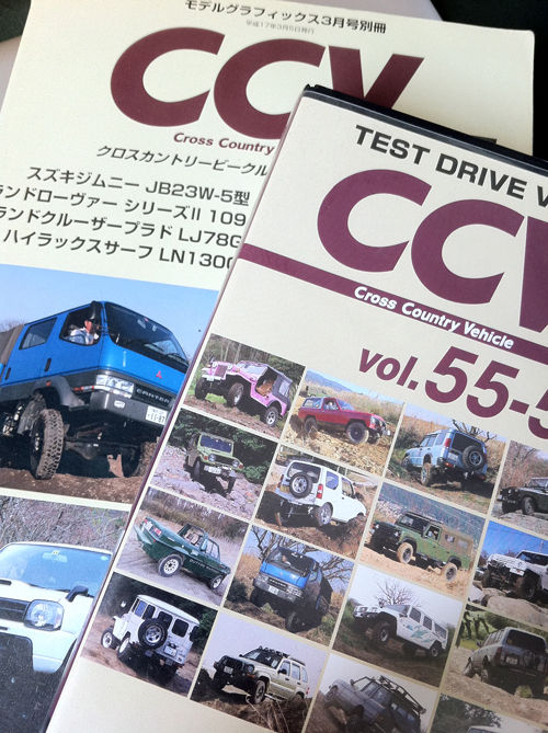 ccv-canter-fty7t