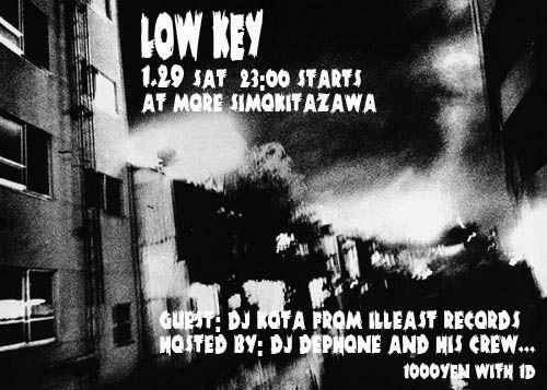 lowkey0129_2