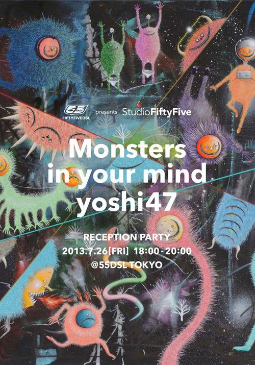 yoshi74-fly