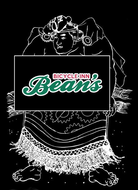 sumo_large_beans