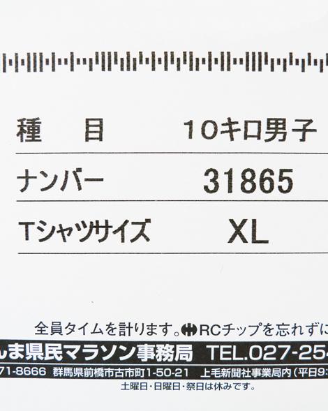 P1090489