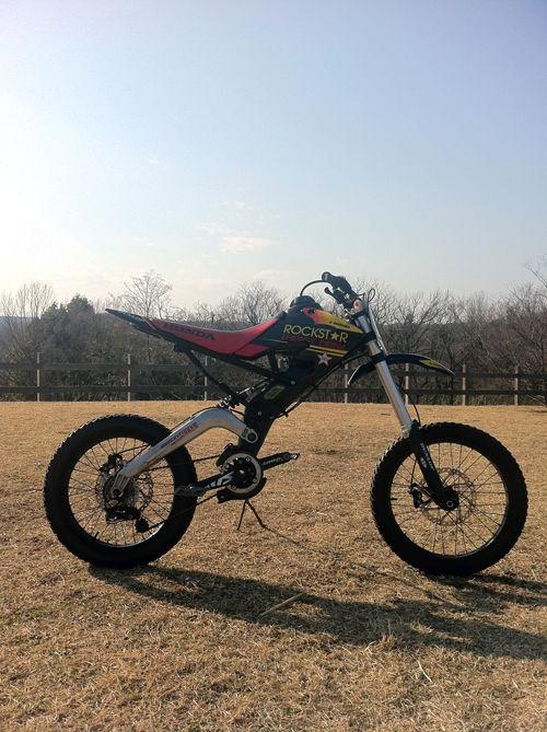motobike43yi4