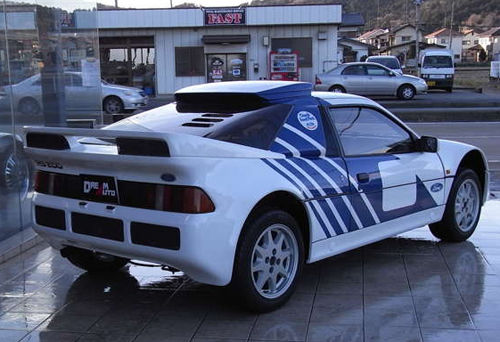 rs200_wed2