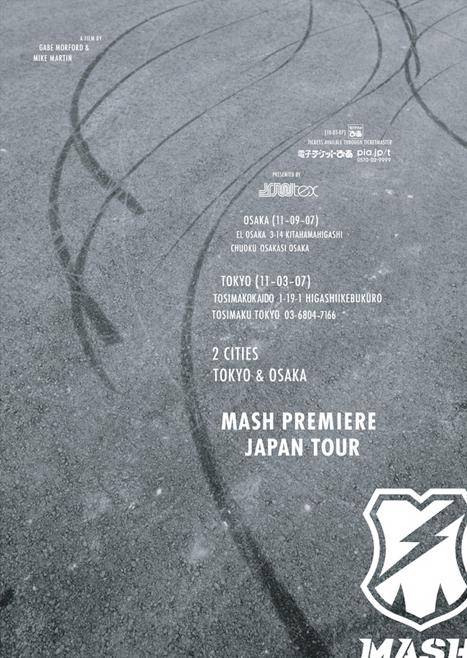 MASH1