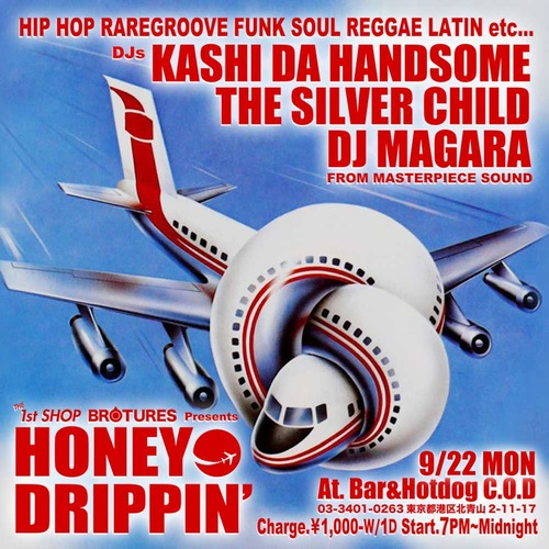 honeydrippin0922